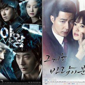 [INFO] 130223 L'indice d'écoute de SBS est à la hausse avec ses récents dramas et émissions devariété