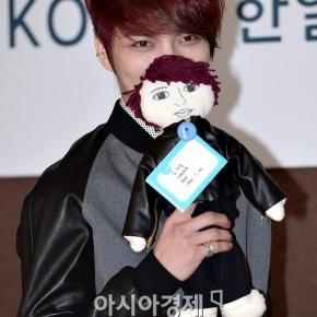 [PIC] 130305 Jaejoong – Donation à l'UNICEF Korea (photo de lapresse)