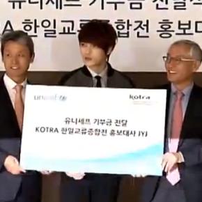 [VID] 130305 Jaejoong – Donation àl'UNICEF