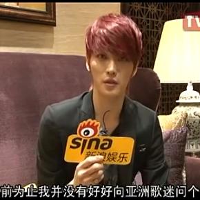 [VID + TRAD] 130415 Jaejoong – Interview avecSina