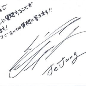 [PIC+TRAD] 130619 Autographe de Jaejoong pourKstyle.