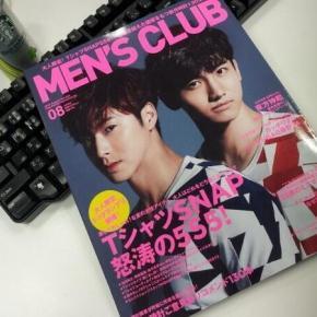 [PIC] 130619 TVXQ : Couverture du magazine «Men's Club».