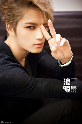 [PIC] 131030 Jaejoong – Interview avec Sina