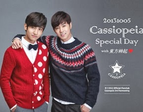 [FANCAM + AUDIO] 131005 Cassiopeia Special Day withTVXQ
