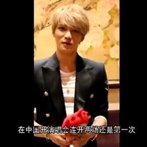 [VID] 131211 Jaejoong – Interview pour Sina – à propos de son concert deNanjing