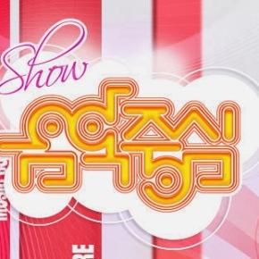 [VID] 140104 TVXQ – MBC Music Core ComebackStage