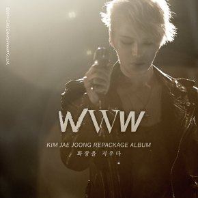 "[NEWS] 140120 Kim Jaejoong de JYJ sort son album repackage ""WWW: EraseMake-up"""