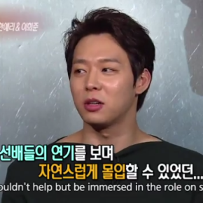 [VID] 140726 Yoochun dans l'émission «Entertainment Weekly» (engsub)