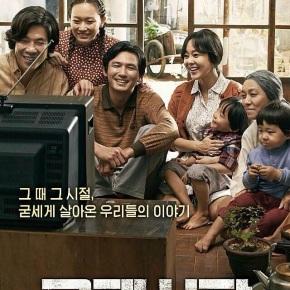"""[NEWS] 141124 Yunho fait une apparition dans le film """"International Market"""", prochainement àl'écran"""