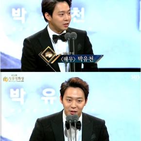 [PIC+TRAD] 141217 Yoochun – Discours lors de la remise de son prix de 'Meilleur Nouvel Acteur' aux '35th Blue Dragon FilmAwards'
