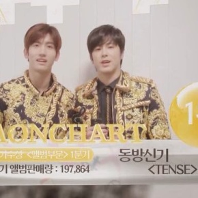 [INFO+VID] 150128 TVXQ & JYJ – 4th Gaon Chart K-PopAwards