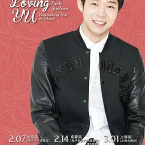 [INFO] 150119 Yoochun – Liste des performances du '2015 Loving Yu Fanmeeting Tour in China' (Chengdu) le 14 février2015