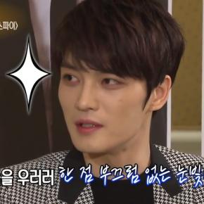 [VID] 150110 Jaejoong – L'équipe de 'Spy' dans l'émission EntertainmentWeekly