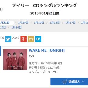[INFO] 150122 Classement Oricon des ventes de singles pour le 21/01 : #1 JYJ – «Wake Me Tonight»