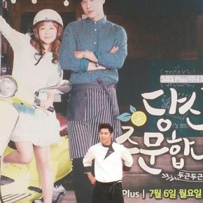 [PIC] 150629 Yunho à la conférence de presse de 'I Order You' – autresphotos