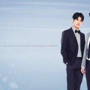 [PIC] 151203 TVXQ – Wallpaper 'Shilla DFS' décembre2016
