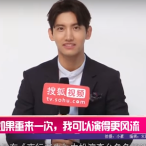 [VID] 151215 Changmin – Interview 'The Scholar Who Walks The Night' pour Sohu