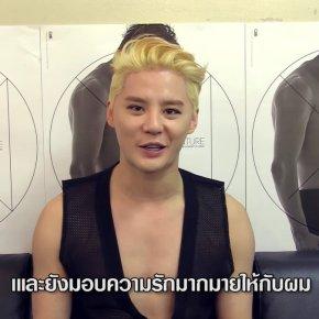 [VID] 160625 Junsu salue ses fans Thaïlandais avant son concert à Bangkok (5th AsiaTour)