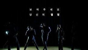 [VID] 160829 Yunho – Vidéo promotionnelle pour le '14th Ground ForcesFestival'