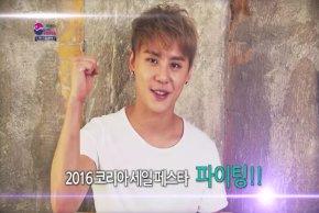 [VID] 160831 Junsu – Message de soutien pour le '2016 Korea SaleFESTA'