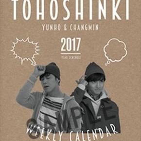 [INFO+PIC] 161219 Tohoshinki Bigeast 2017 WeeklyCalendar
