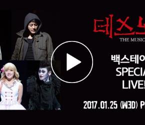 [INFO] 170124 Junsu sera en direct sur V LIVE demain!