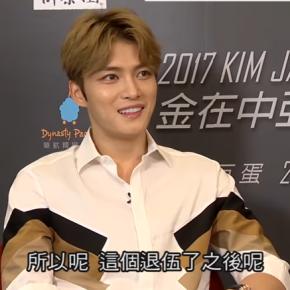 [VID] 170419 Jaejoong – Interview avec 'MTV Idols ofAsia'