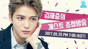 [INFO] 170524 Jaejoong sera en direct sur V LIVE demain avec un(e) invité(e)spécial(e)