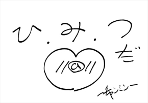 [TRAD] 170619 Bigeast 【From Member】: Tell Us Yunho &Changmin