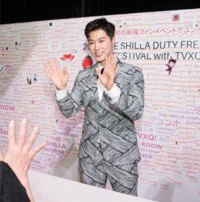 [PIC] 170622 Yunho – '2017 The Shilla DFS Fan Festival with TVXQU-Know'