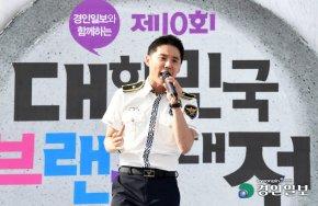 [INFO] 170607 Junsu – Evénement à venir avec la police deGyeonggi