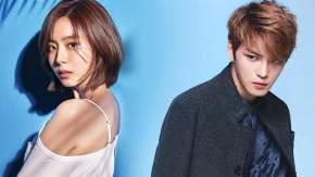 [NEWS] 170623 Jaejoong et UEE confirmés comme personnages principaux du drama 'Manhole'