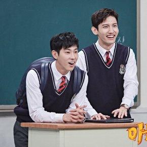 [PIC] 171013 TVXQ! dans l'émission 'Knowing Bros' (episode97)