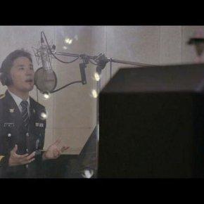 [PIC+VID] 171018 Junsu – '72nd Police Day Promotional Video' OST(MV)