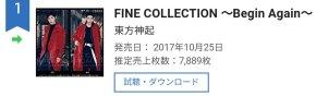 [INFO] 171027 Tohoshinki, 1er du classement Oricon (3èmejour)