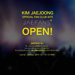 [INFO] 171026 Jaejoong – Son fanclub officiel japonais 'JAEFANS' ouvrira le 1er décembre2017