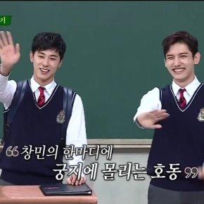 [VID] 171007 TVXQ! – Preview de l'émission 'Knowing Bros' (JTBC), épisode97