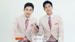 [VID] 171103 TVXQ! – 2ème moitié du making du photoshoot pour JEJU air
