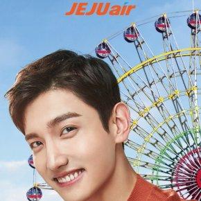 [PIC] 171103 Changmin pour l'application de JEJUAir