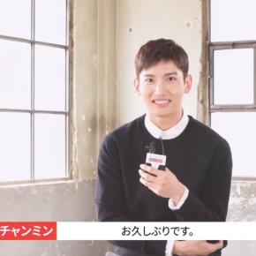 [VID] 171114 Changmin sur les comptes Instagram de 'The Shilla Duty Free'