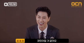[VID] 171116 Yunho – Interview pour 'Melo Holic'