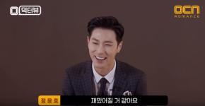 [VID] 171116 Yunho – Interview pour 'MeloHolic'