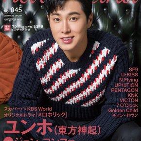 [PIC] 171117 Yunho pour le magazine 'haru*hana'