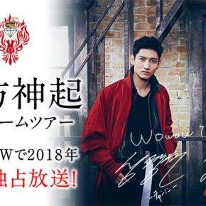 [INFO] Tohoshinki – Le「東方神起 LIVE TOUR 2017 ~Begin Again~ 」sera diffusé via WOWOW en 2018