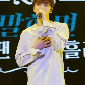 [PIC] 171120 Jaejoong sur le Facebook deJYJ