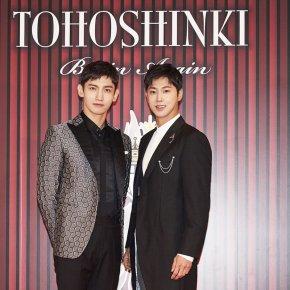 [INFO] 171102 Tohoshinki – Sortie de leur nouveau single「Reboot」annoncée !