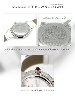 [PIC] 171115 Jaejoong – 'JJ X CROWNCROWN', 2èmecollaboration