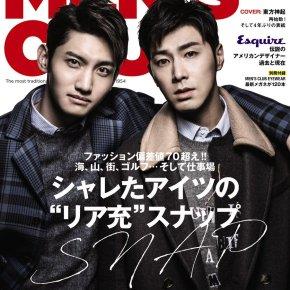 [INFO] Tohoshinki sera en couverture de 'MEN'S CLUB' (fév.2018)