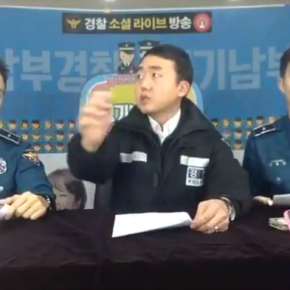 [VID] 171207 Junsu – Direct Facebook : 'All about GGNB Police'