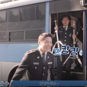 [VID] 171215 Junsu – It's XIA TIME! : 6th 경기남부지방경찰청 위문 공연(Behind)